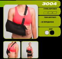 Бандаж – підтримувач руки (хустинка) Алком 3004