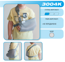 Бандаж - Поддерживатели руки (платок) KIDS Алком 3004K
