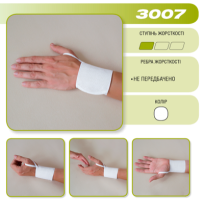 Бандаж променевозап'ястного суглобу еластичний Алком 3007