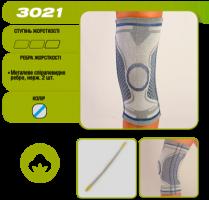 Бандаж колінного суглоба «DYNAMICS» Алком 3021