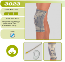 Бандаж колінного суглоба «COMFORT» Алком 3023