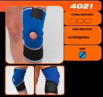 Бандаж колінного суглобу неопреновий Алком 4021