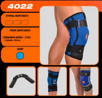 Бандаж коленного сустава неопреновый с двумя шарнирными ребрами жесткости Алком 4022