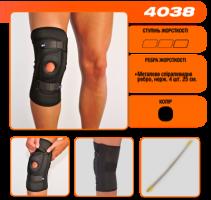 Бандаж для фіксації колінної чашечки неопреновий Алком 4038