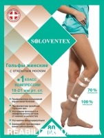 Гольфы компрессионные женские, с кружевной резинкой и силиконом, с открытым носком, 1 класс компрессии, 80 DEN. Арт. 110-5